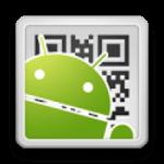 Como ler código de barras com smartphone ou tablets