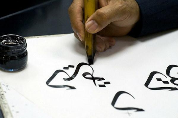 image 1 Dia da Língua Árabe- melhores apps Android para aprender o idioma!