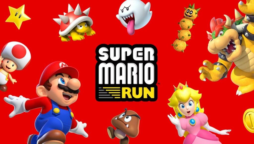 Super Mario Run 게임에서 최고가 되는 방법 꿀팁