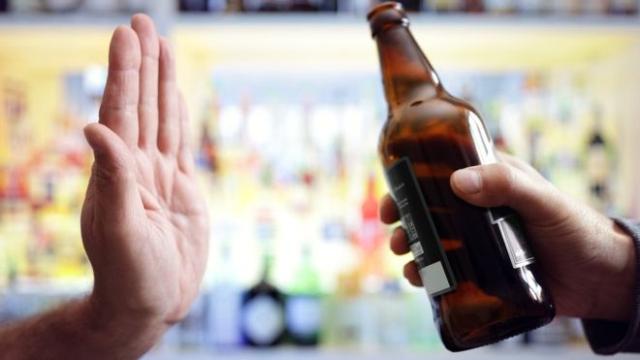 image of 술 마시는 것을 멈추는 데 도움을 주는 최고의 앱1