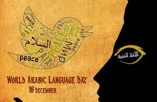 image of 아랍어의 날- 아랍어 학습에 도움이 되는 최고의 안드로이드 앱2