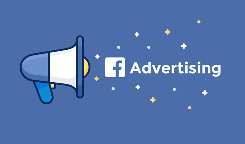 image of 페이스북에서 광고 보는 방법 변경2
