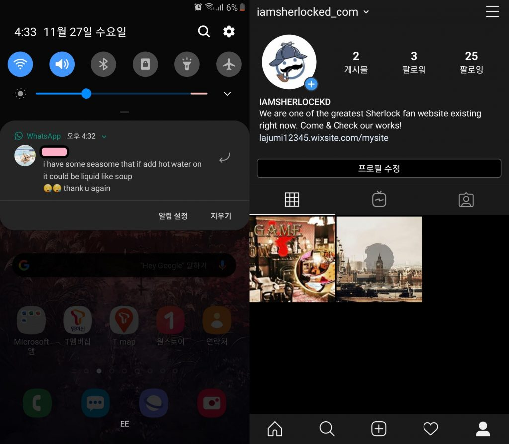 image-of-instagram-dark-mode-android