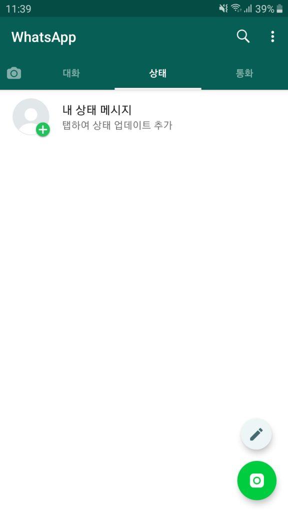 image-of-whatsapp-status-share-facebook-add-status
