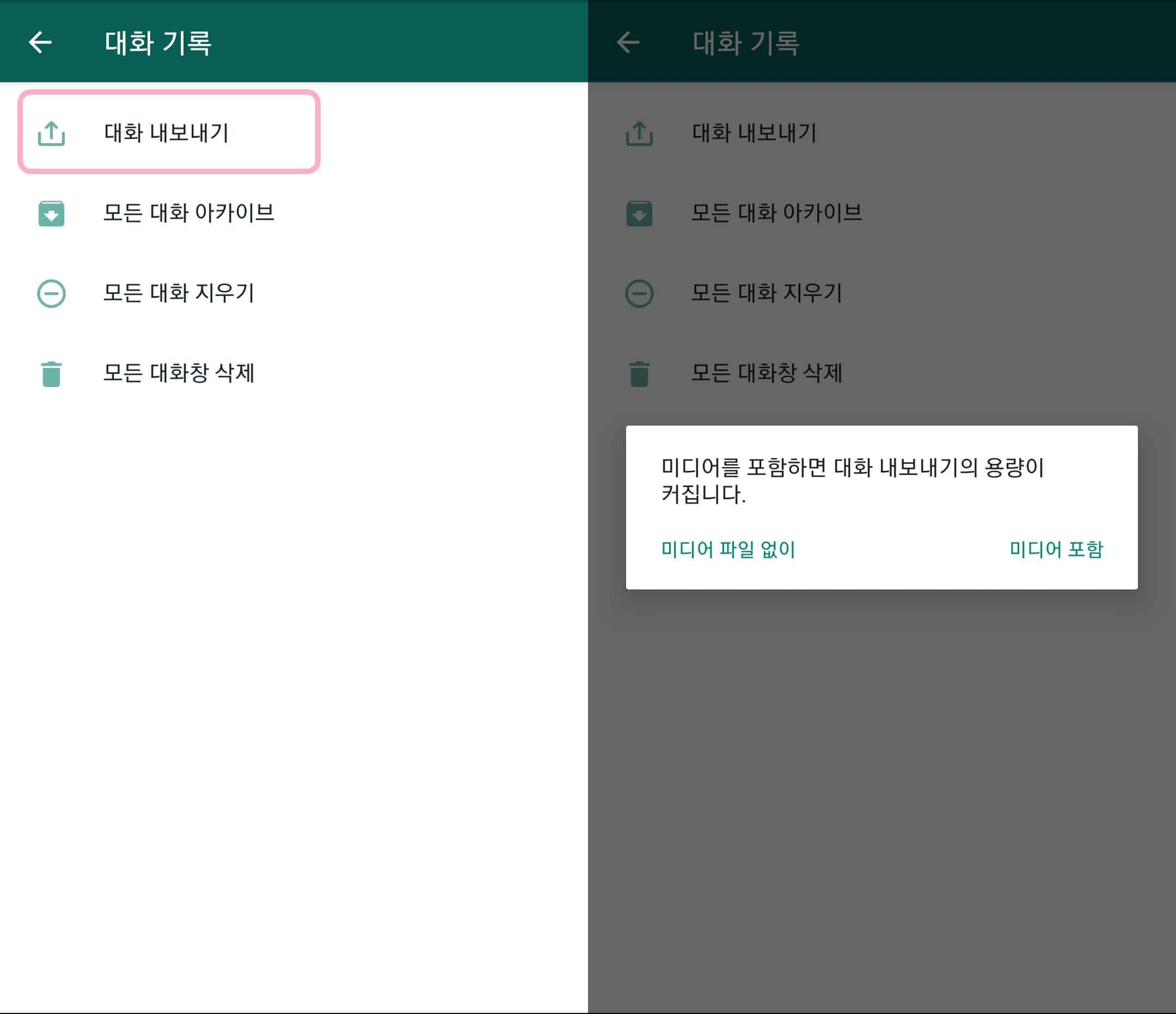 image-of-export-whatsapp-chat-message
