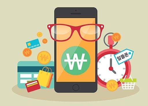앱으로 돈 벌자! 안드로이드 최고의 앱테크 방법 5가지 소개
