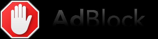Image 1 広告をブロックするのに最も役立つAndroidアプリとは?