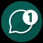 Image 1 チャットバブルをWhatsApp のメッセンジャーに追加する方法