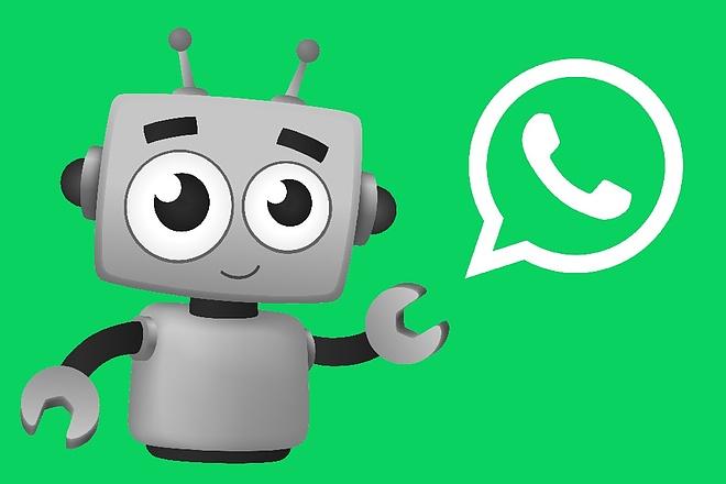 image 1 of Cum setezi răspunsuri automate pe WhatsApp