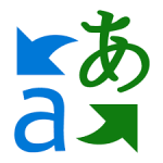 Image 1 Top 5 ứng dụng Android tốt nhất để dịch thuật và học ngoại ngữ