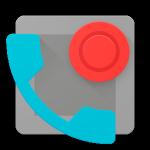 Ποιες είναι οι καλύτερες εφαρμογές καταγραφής κλήσεων;