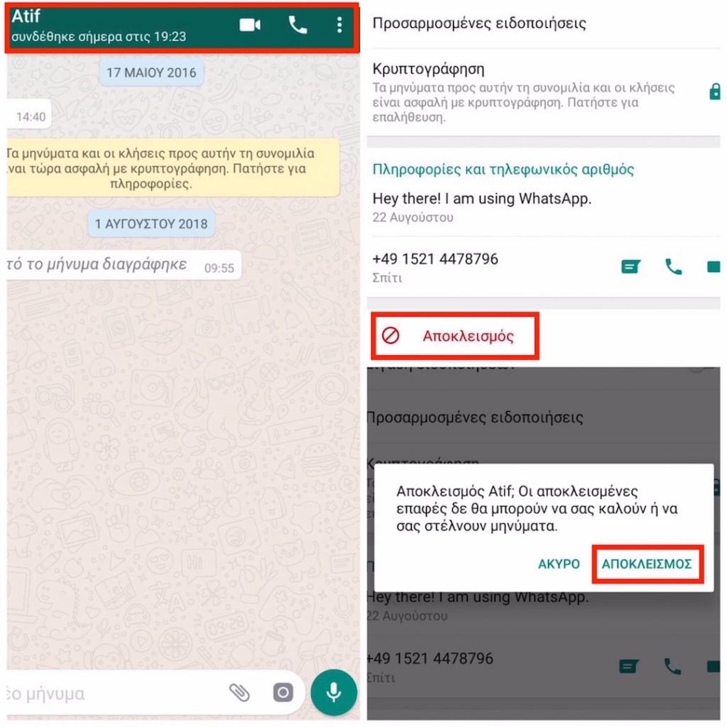 Image for Πώς να αποκλείσετε επαφές στο WhatsApp του Android σας