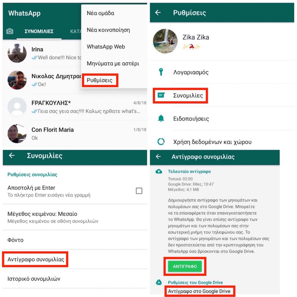 Image for Πώς να μεταφέρετε παλιές συνομιλίες του WhatsApp στο νέο σας Android