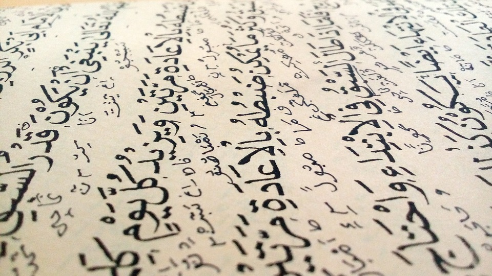 Image for Παγκόσμια Ημέρα Αραβικής Γλώσσας: οι καλύτερες εφαρμογές για να μάθετε αραβικά στο Android σας