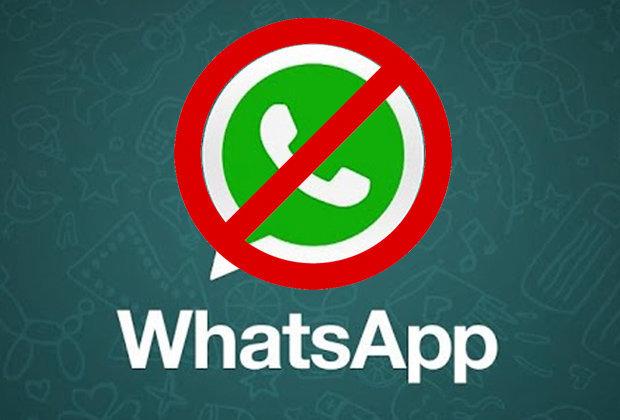 Image for Πώς να στείλετε μήνυμα σε κάποιον που σας έχει μπλοκάρει στο WhatsApp