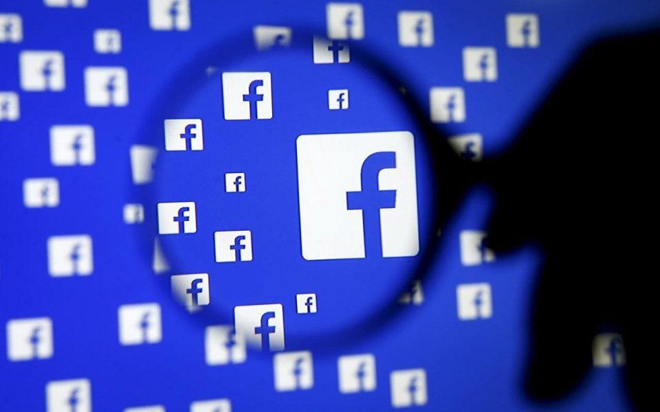 Image Πώς να αποκρύψετε την τοποθεσία σας στο Facebook του Android σας