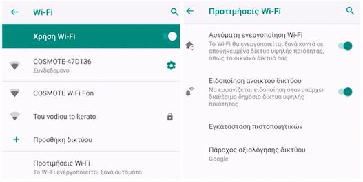 Image for Wi-Fi Direct: Τί είναι και πώς λειτουργεί στο Android σας