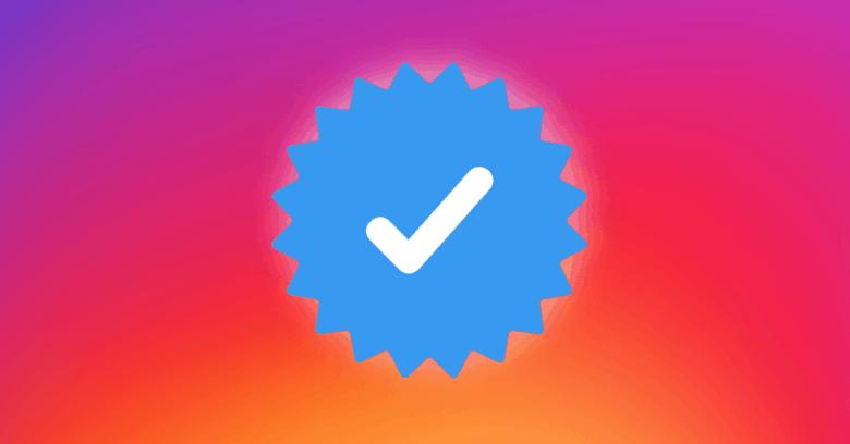 Πώς να Κάνετε Verified τον Λογαριασμό σας στο Instagram