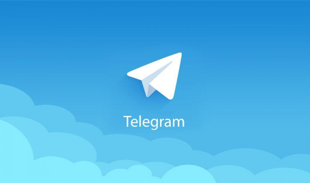 Πώς να Αλλάξετε το Θέμα Κάθε Συνομιλίας σας στο Telegram