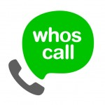 Top 5 de bloqueadores de llamadas para tu dispositivo Android