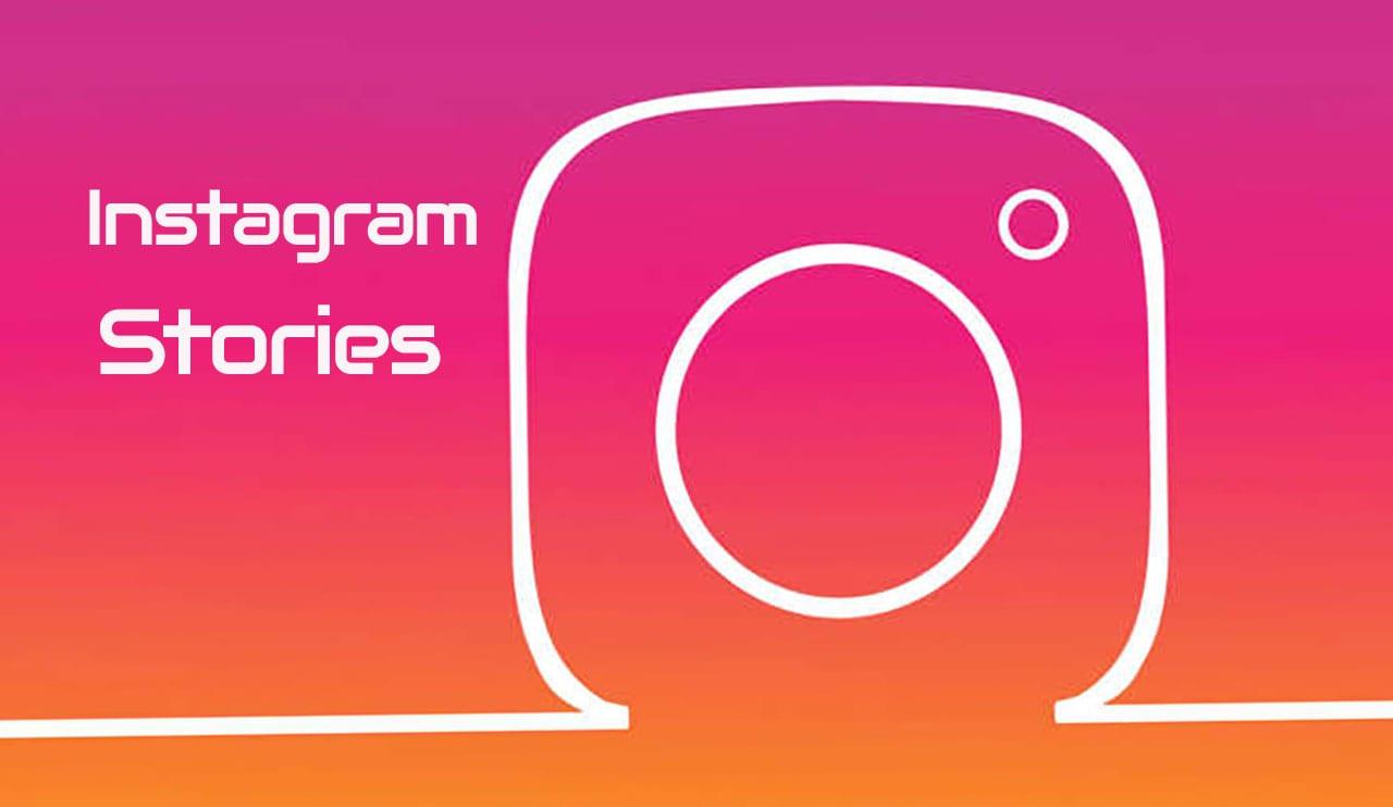 header ¡Comparte nuevamente tus historias antiguas de Instagram!