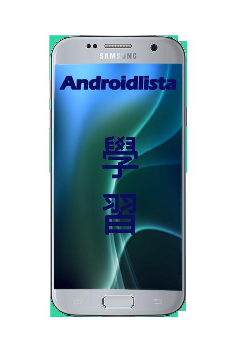 ¡Las mejores aplicaciones en Android para aprender mandarín!