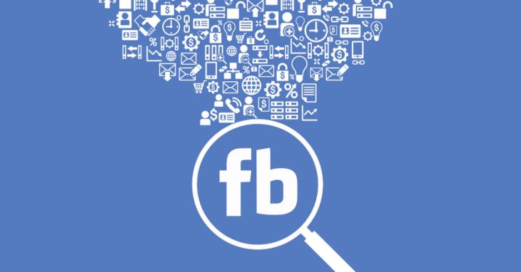 Cómo borrar el historial de búsqueda de Facebook desde Android