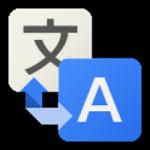 Imagen de Los mejores traductores gratis para Android