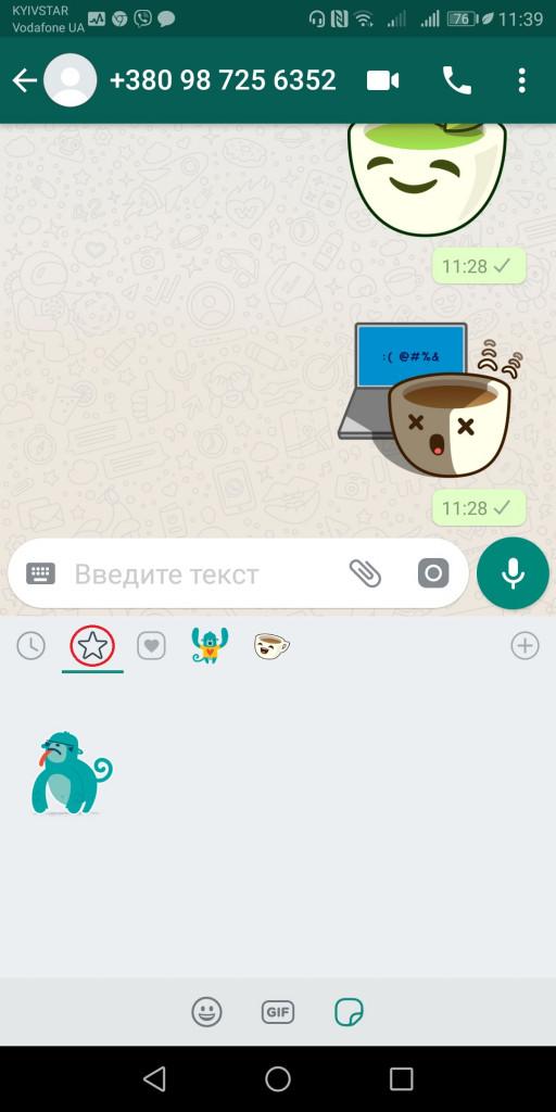 screenshot_20181101-113903