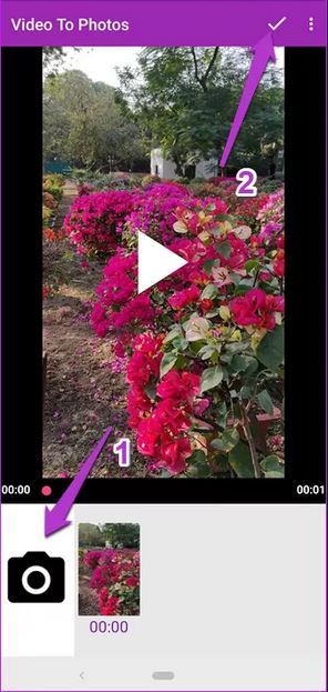 Image 3: How to Extract Images from Video in Android