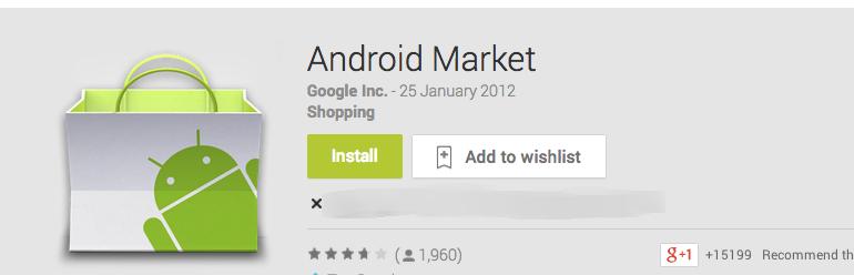 Donwload Android Markett Google Play