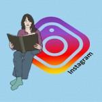 Cara Mengunduh Stories Instagram Orang Lain