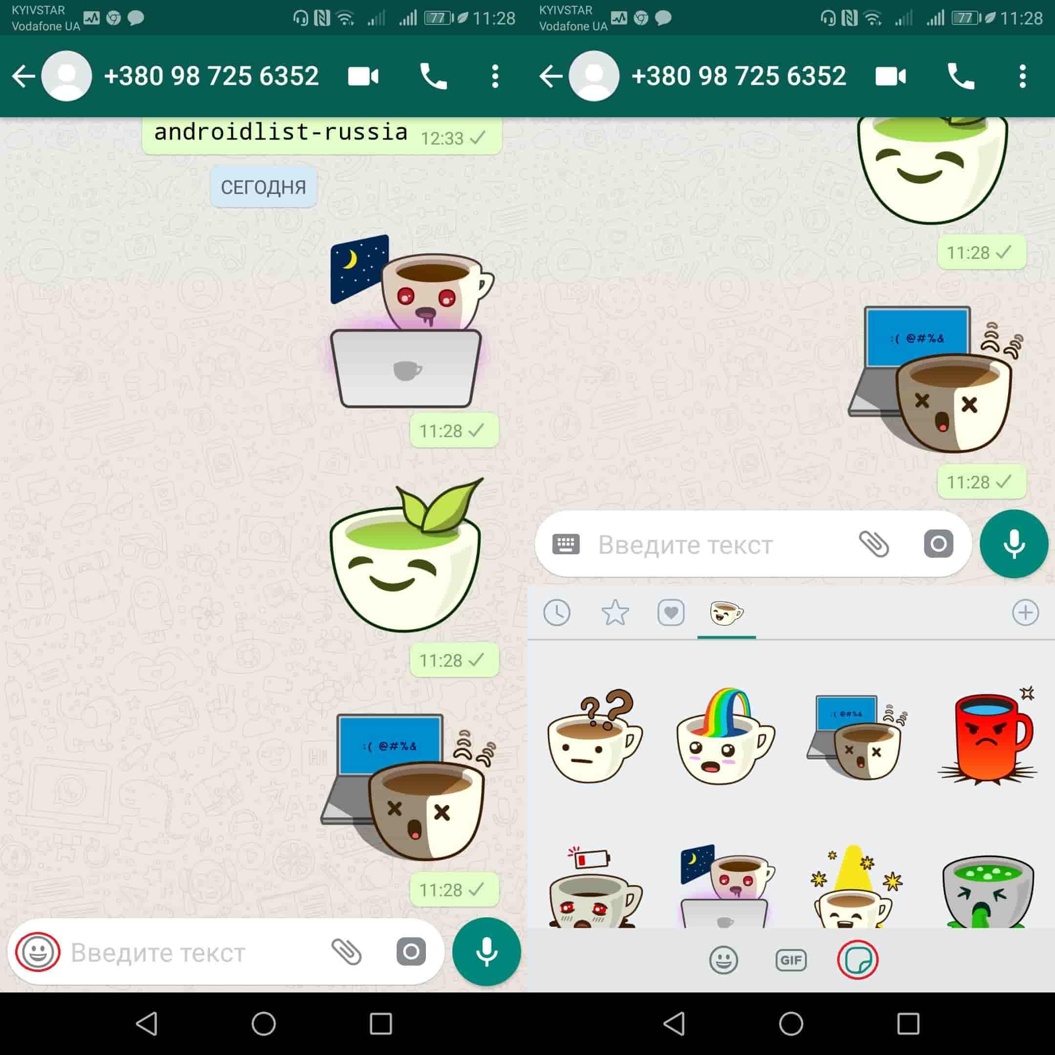 Image 3 Fitur Baru WhatsApp: 7 Hal yang Perlu Anda Ketahui tentang Stiker WhatsApp