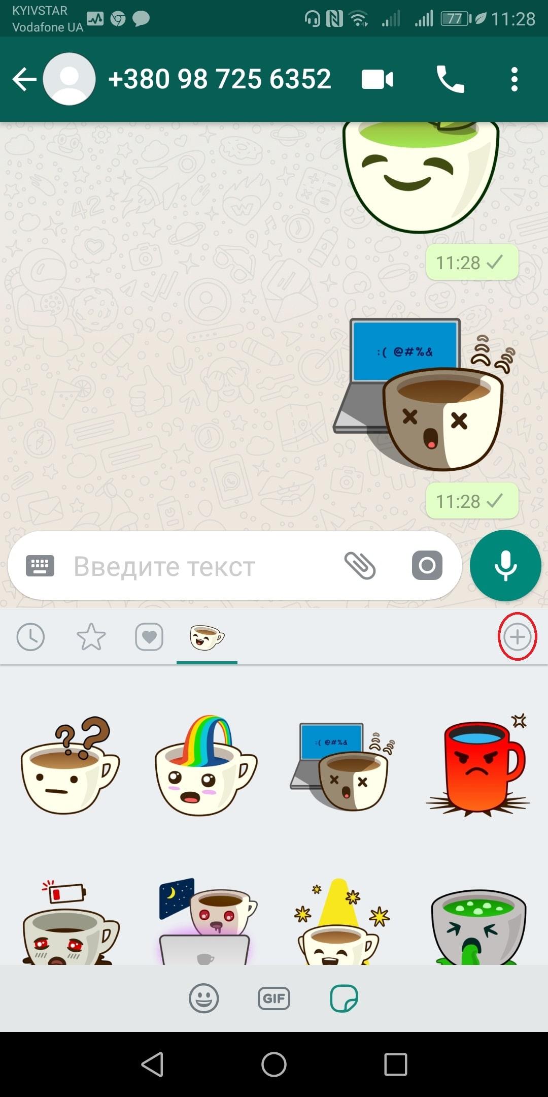 Image 2 Fitur Baru WhatsApp: 7 Hal yang Perlu Anda Ketahui tentang Stiker WhatsApp