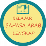 Image 1 Hari Bahasa Arab Sedunia: 5 Aplikasi Android Terbaik untuk Belajar Bahasa Arab