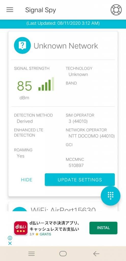 Image 1 Cara Memeriksa Band 4G/LTE dan Kekuatan Sinyalnya di Android