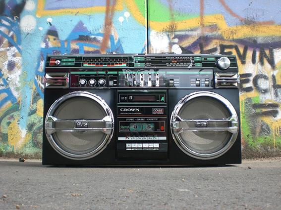 image de Journée mondiale de la radio : 5 applications pour écouter la radio sur Android 2