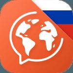 image de 5 applications Android pour apprendre le russe