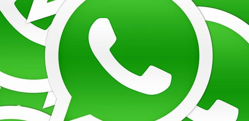 image de Comment changer les paramètres de notification WhatsApp sur Android 5