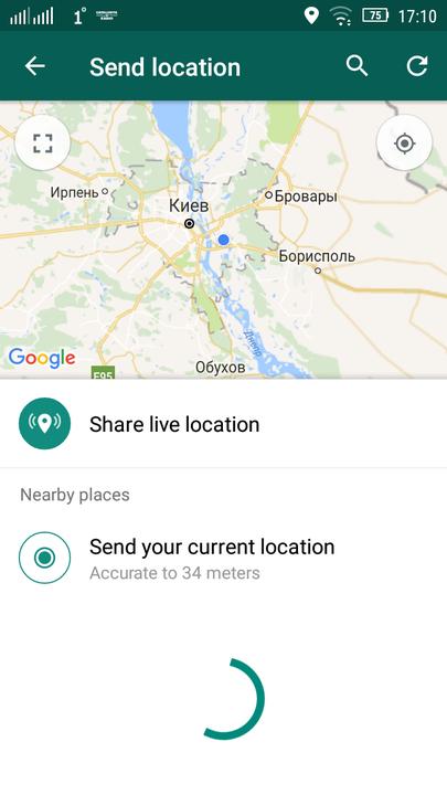 21-11-2017-WhatsApp-tutorial-Standort-teilen-Android