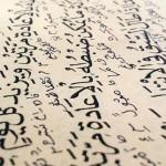 2018-12-18-arabisch-lernen-busuu-duolingo-promo