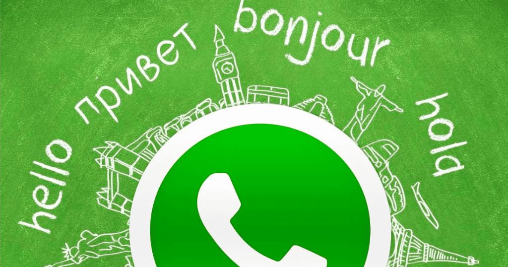 Sprache Whatsapp
