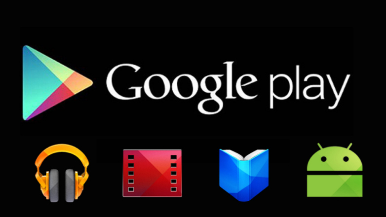 google play'den para iadesi nasil alinir