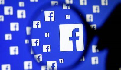 facebook-veri