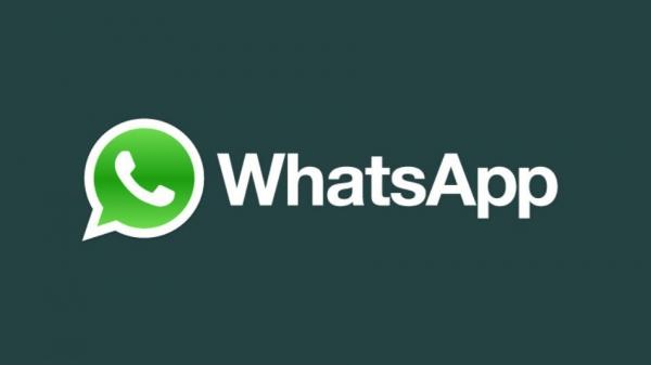 Картинка 4 Как записывать голосовые сообщения в WhatsApp, не нажимая на кнопку записи