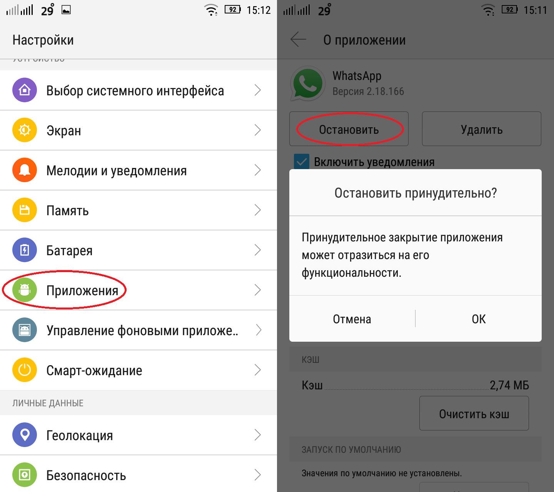Картинка 1 Как активировать скрытые функции WhatsApp