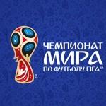 Как смотреть матчи Чемпионата мира по футболу на смартфоне Android