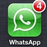 Как настроить уведомления в WhatsApp