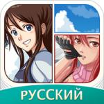Картинка 1 Лучшие приложения для просмотра аниме на Android