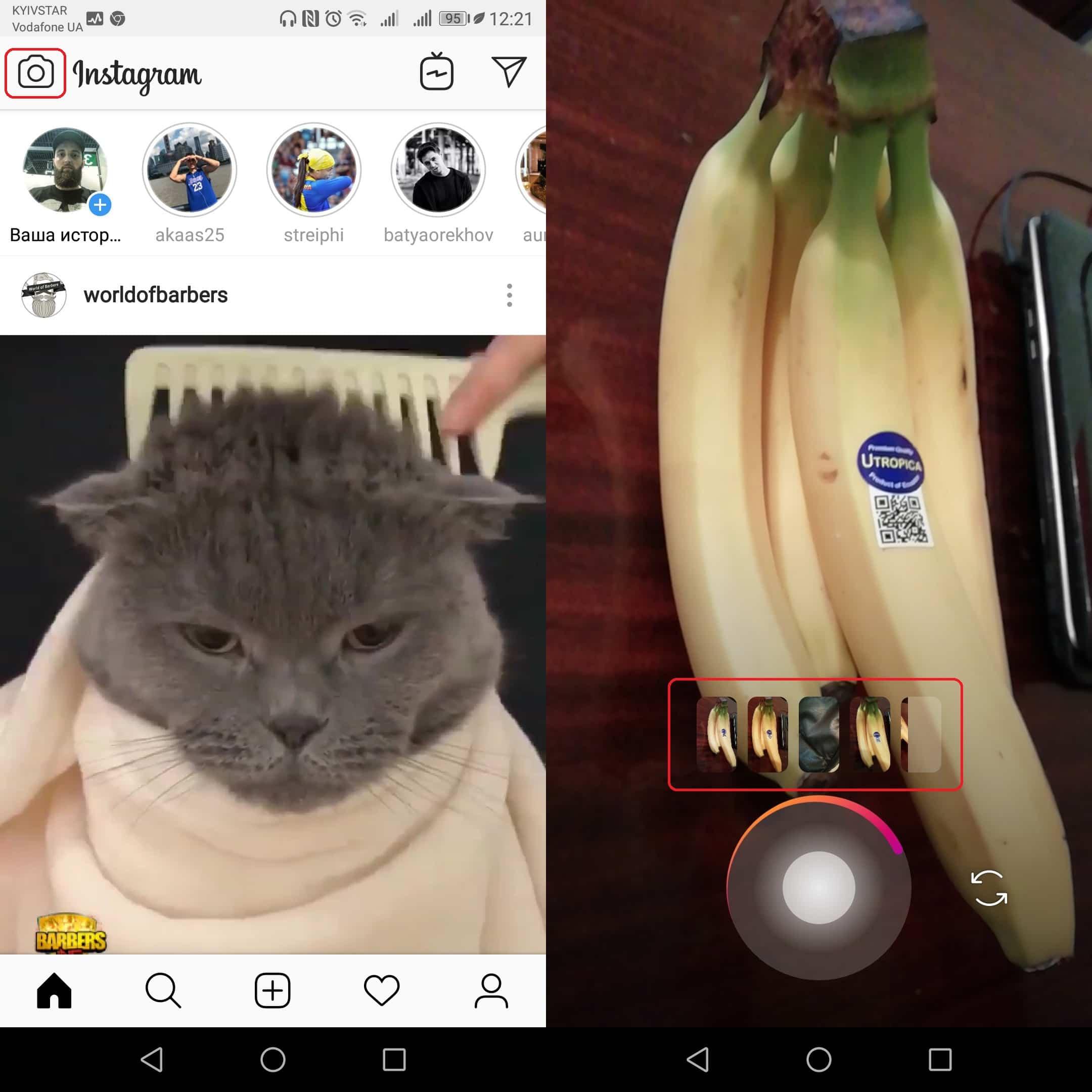 Картинка 3 Как выложить длинное видео в Instagram Stories